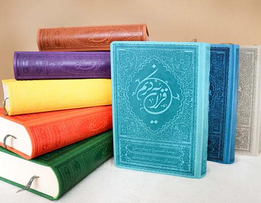 معنی شناسی قرآن- پرفسور ایزوتسو