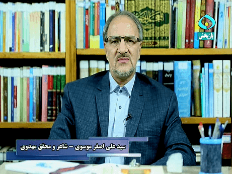 نظریه رعایت شأن ممدوح در ادب و هنر دینی -استاد سید علیاصغر موسوی