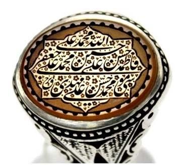 آیا اثبات چهارده معصوم(ع) با قرآن به یاری حروف و اعداد درست است یا تنها نگاهی استحسانی است؟