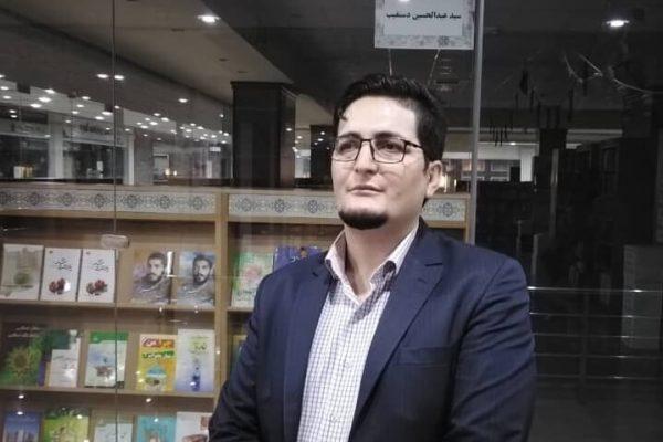 شاعرتکخانه ها:مصطفی مدرس پور
